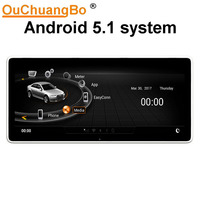 Ouchangbo 10 25 Inch Car Radio Recorder For Q7 A6 2006 2015 With Gps Bluetooth Mirror