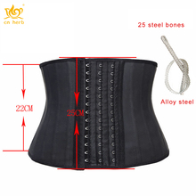 Cn Herb Latex Waist Cincher Trainer Trimmer Long Torso With 3 Hook Rows Free Shipping