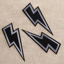 Молния вышитые железные нашивки одежда ретро полосы мотив Appliques-m18