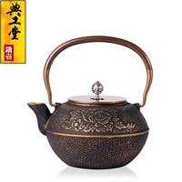 2016 Cast Iron Tea Pot No Coating Japanese Kung Fu Tea Set Handmade Japan Peony Pot With Filter 1200CC Hot Sale