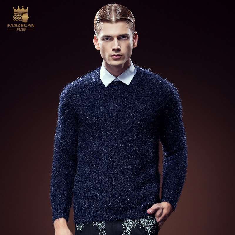 Free Shipping Male Man's Casual Fashion Autumn Court Personality Slim Long Sleeve Crew Neck Pullover Sweater Blue 615112 On Sale