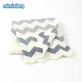 Super Soft Newborn Swaddle Wrap Blankets Stripe Knitted Infant Baby Basket Blanket Summer Air Conditioning Toddler Bedding Quilt - DISCOUNT ITEM  42% OFF All Category