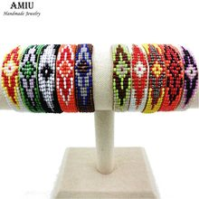 AMIU Hippy Handmade Seed Beads Friendship Bracelet Charm Vintage Evil Eye Bracelet Brazilian For Women Men Dropshipping 2019(China)