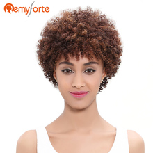 цена на Remy Forte Short Curly Weave Human Hair Wigs For Black Women Brazilian Afro Kinky Curly Bob Wig Machine Made None Lace Remy Wig