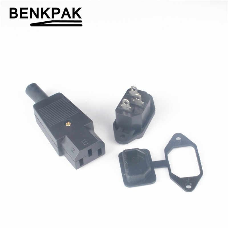 1 set תקע חשמל + AC שקע + עמיד למים כיסוי מחבר חשמלי שקע
