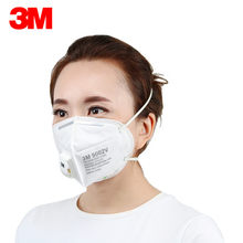 3M Genuine 9002V Protective Masks Monolithic Package Anti-haze KN90 Headband Dust-proof Masks PM2.5 Protective Mask(China)