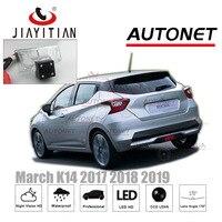 JIAYITIAN Rückansicht Kamera Für Nissan März K14 2017 ~ 2018 MK5 CCD/Nachtsicht/Backup Kamera/ parkplatz Kamera lizenz platte kamera-in Fahrzeugkamera aus Kraftfahrzeuge und Motorräder bei