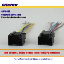 HTB1QBMUiLMTUeJjSZFKq6ygopXaB_220x220 chevrolet iso online shopping the world largest chevrolet iso Chevy Engine Wiring Harness at soozxer.org