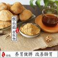 Free Shipping 200g/lot  Hericium erinaceus(Lions mane) mushroom instant  extract 30% polysaccharides for Stomach health