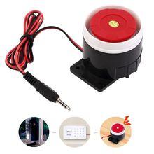 Красная проводная сирена 120 дБ динамик 9 В постоянного тока