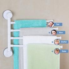 цена на Four Arm Towel Holder  Rotating Towel Rack  Waterproof Bathroom Kitchen Wall-mounted Towel Hanger Plastic Suction Cup Towel Bar
