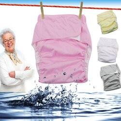 3 قطع يمكن الكبار حفاضات لل المسنين والمعوقين ، تعديل tpu سترة ماء سلس سراويل داخلية d20