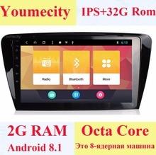 Android 8,1 автомобильный DVD для Skoda Octavia 2015 2016 2017 gps Радио Видео мультимедийный плеер емкостный ips экран wi fi RDS CAN шина