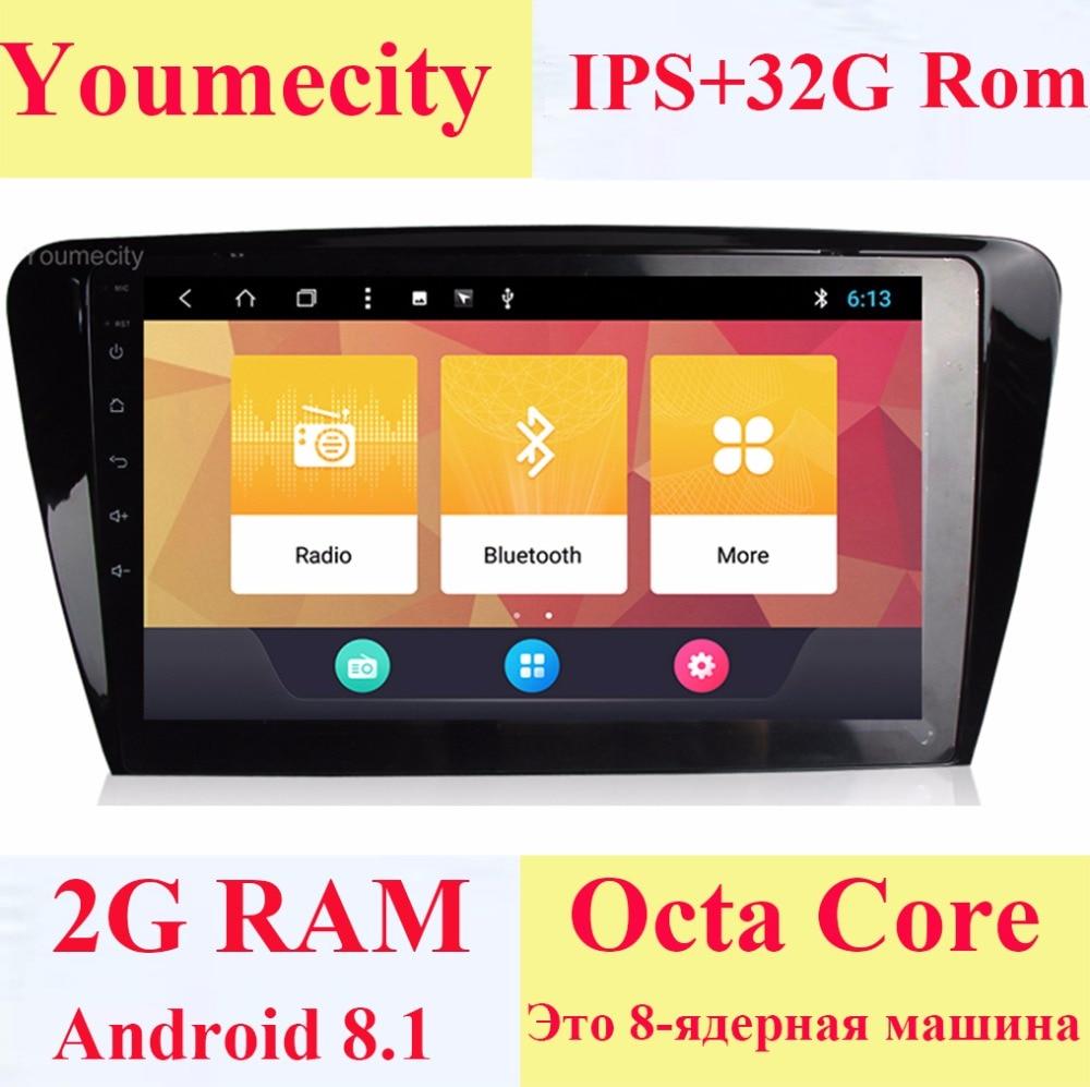 Android 8.1 DVD De Voiture pour Skoda Octavia 2015 2016 2017 GPS radio vidéo lecteur Multimédia Capacitif IPS Écran wifi RDS canbus