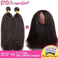 360 Lace Frontal With Bundle Brazilian Kinky Straight Hair Bundles With Frontal Human Hair Bundles With Closure 3pcs Non remy