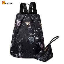 Waterproof Nylon Women Backpack Set Star Universe Space Printing Backpacks For Teenage Girls Female Ladies Backpack Purse Black(China)