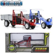 Сельскохозяйственные серии 1:16 Сплава модели автомобиля металла ручной трактор игрушка моделирования