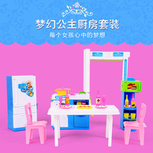 case for barbie doll furniture accessories set 30 simulation toys, kitchen cooking suits  kitchen utensils cooking tools