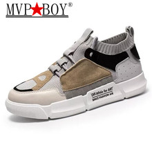MVP BOY New Spring Fashion Brand Leisure Shoe Men Classic White Patchwork Lace Up Youth Male Casual Shoes