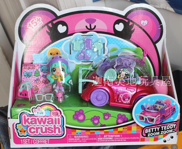 Free Shipping 1set Kawaii Crush Children Best Birthday Gift Christmas Gifts In Dolls From Toys Hobbies On Aliexpress