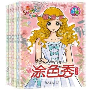 Image 2 - 6 pz/set Carino Principessa Varietà libro Da Colorare Per I Bambini Alleviare Lo Stress Kill Time Graffiti Pittura Illustrazione Arte Libro