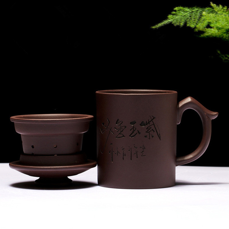 400ML Purple Clay Tea Cup With Filter Chinese Kung Fu Drinkware Ore Zisha Gift Box