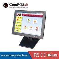 China Factory 15 LCD Monitor Computer Monitor/Pos Touch Screen LED Monitor For Pos Display