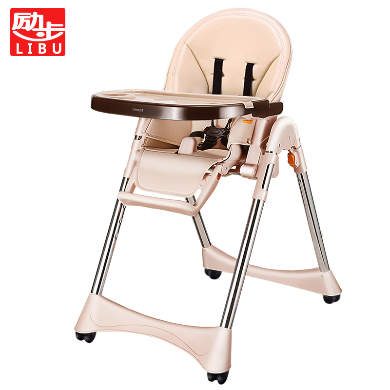 Baby Dining Chair Children's Eating Chair Multifunctional Portable Collapsible Baby Meal  Chair With Shopping Basket.