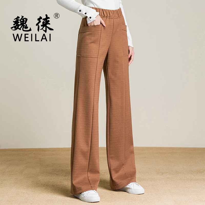 High Waisted   Wide     Leg     Pants   Modis Stretch Solid   Pants   Khaki Palazzo Trousers Winter Warm Thick   Pants   2018 New Fashion for Women