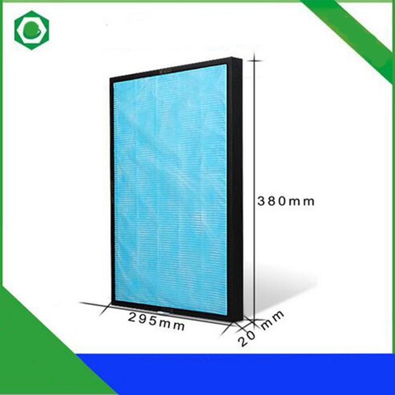 цена на HEPA Filter for SAC-HP114 DC114/AR115 Airmate AC16/17/27 Air Purifier 38*29.5*2cm
