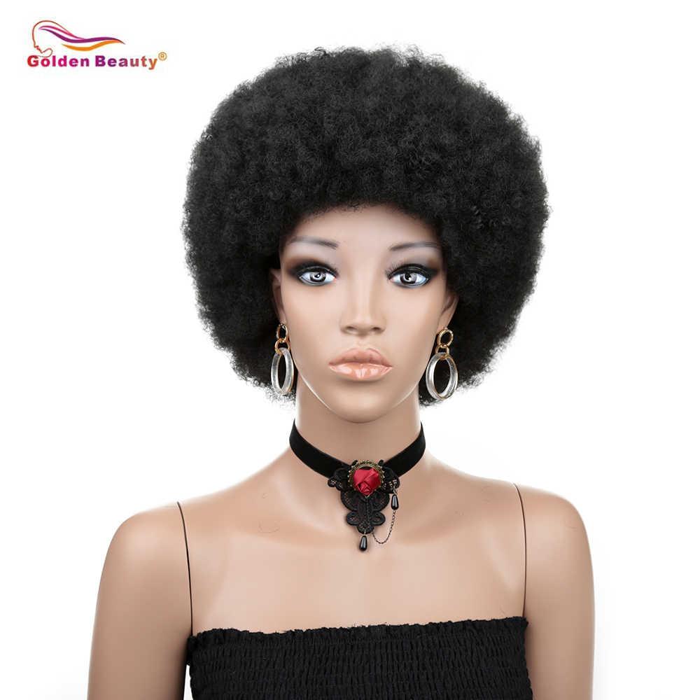 Короткие парики для черных женщин афро кудрявый парик высокотемпературный синтетический парик из волос с бесплатным подарком золотой красоты