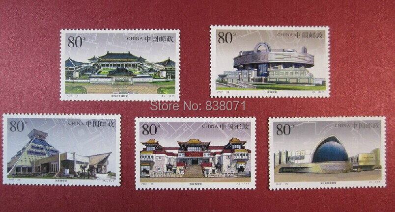 Chinese chronological stamps: 2002-25 museum building a full set of 5 pieces Fidelity collagen products chinese chronological stamps 2005 15 nature reserve a full set of 4 pieces to the sea unc free shipping