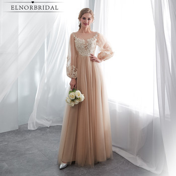 Champagne Long Sleeves Evening Dresses 2020 Vestido De Festa Lace Formal Women Prom Gowns A Line Sheer Dinner Party Dress