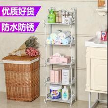 Bathroom storage rack landing five-storey bathroom corner multi - storey