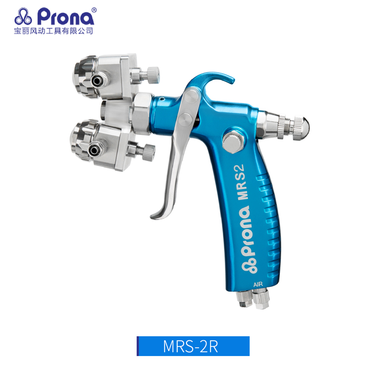 prona dual head manual spray gun MRS2-2R -7