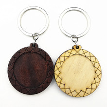 New styles 24pcs Brown,log wood cabochon trays 30mm dia blank bezel with stainless steel ring for keychain making wholesale