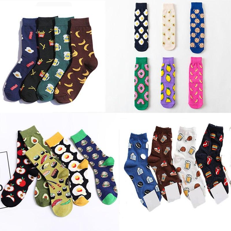 53d801ba5 Snack pattern Harajuku happy socks men s funny combed cotton dress casual  wedding socks colorful novelty skateboard socks women ~ Premium Deal June  2019