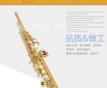 new S901 B Soprano one tone treble saxophone high-quality musical instruments professional free shipping