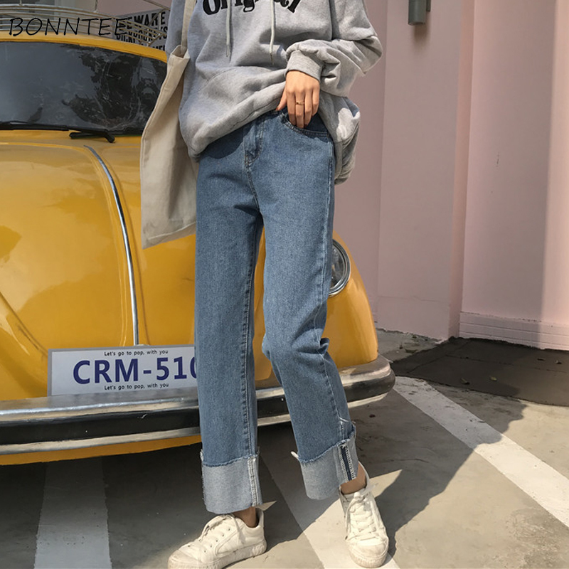 Jeans Women Straight Retro Loose All-match Denim Trousers Chic Womens Korean Style Leisure Jean Female Ankle-Length High Quality