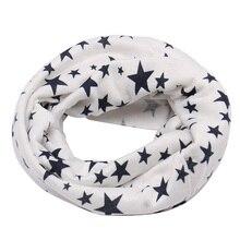 Детский хлопковый шарф-кольцо, осенне-зимний милый длинный теплый детский шарф с принтом со звездой, шарф-снуд для улицы, теплый шарф с круглым вырезом для детей