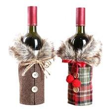 Świąteczne ubranko na butelkę