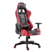 Hot Sale Stylish computer WCG chair recliner chair eSports gaming chair with Ergonomic design M033