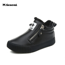 M.GENERRAL 2017 New arrived winter fashion girls boots children flat shoes ankle kid shoes #XT102