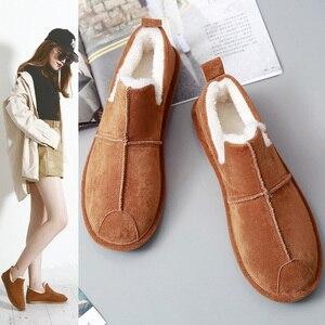 Image 1 - Зимние женские ботинки SWYIVY, женские плюшевые бархатные меховые теплые зимние ботинки, женские теплые короткие зимние ботинки