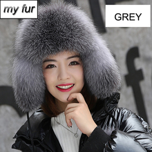 Natural Fox Fur Bomber Hats Winter Warm Women Fluffy Genuine
