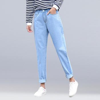 Nowe damskie 2020 marka modne dżinsy czarne białe niebieskie spodnie harem sprane dżinsy spodnie kobiece luźne dżinsy vintage dżinsy dla mamy tanie i dobre opinie Monbeeph Poliester COTTON Kostki długości spodnie 25 26 27 28 29 30 31 32 JEANS WOMEN Na co dzień Zmiękczania Wysoka