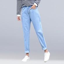 new women 2019 fashion brand jeans black white blue harem pa
