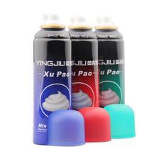 1Pcs Shaving Foam Gel 210g Men Shaver Accessory Face Skin Care Supplies Lemon Mint Gulong Scent Shaving bubble RP2