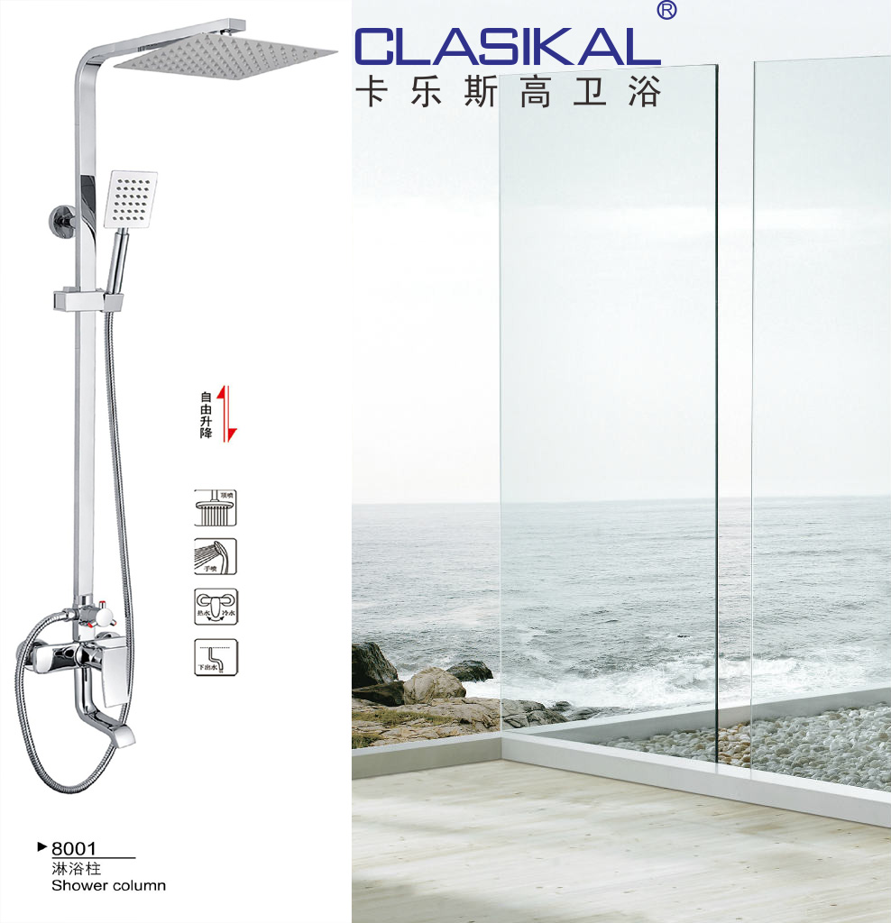 Luxury Best Quality Saudi Arabia Saso Certificate Bathroom Shower