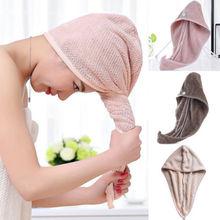 Novedad en oferta, toalla turbante grande de secado rápido para mujer, toalla envolvente para el pelo de microfibra, gorro para Baño